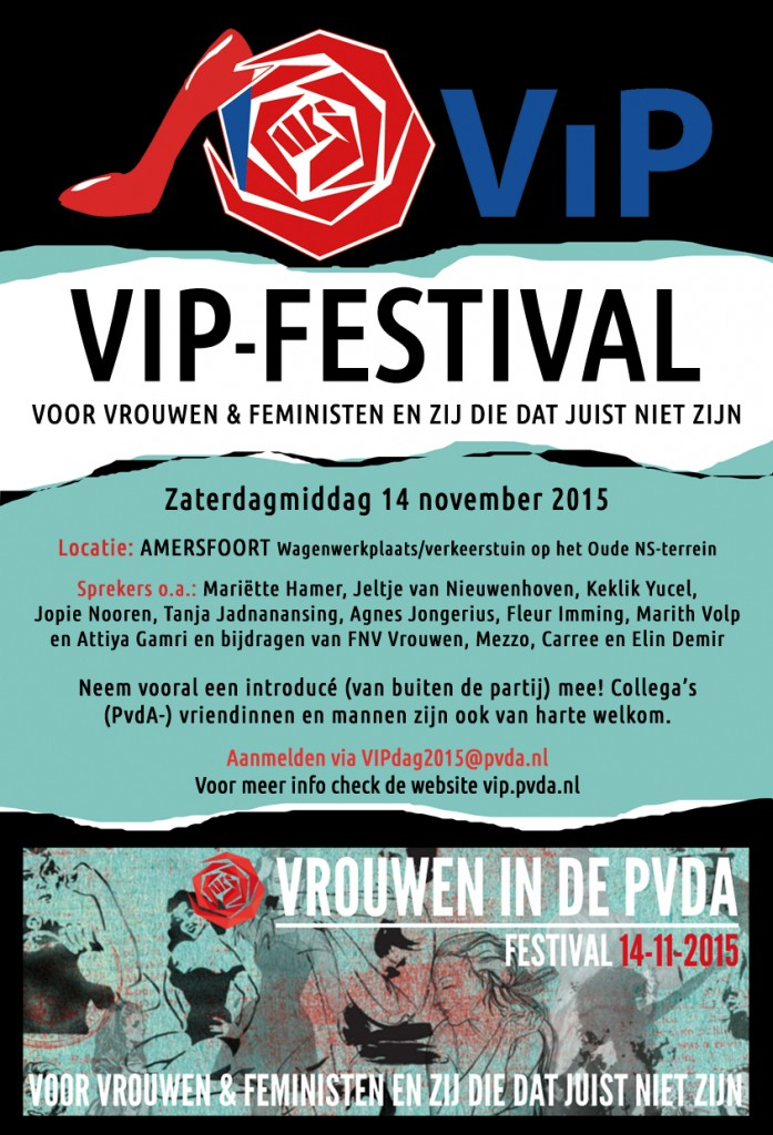 15114-VIPfestival